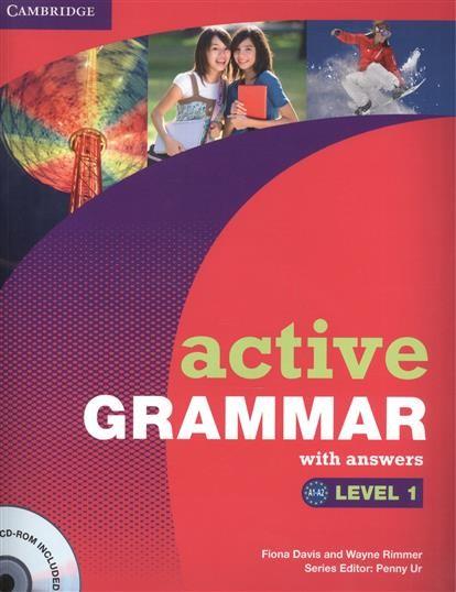 1 active grammar гдз level