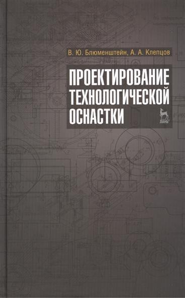 Правовая информация и права использования