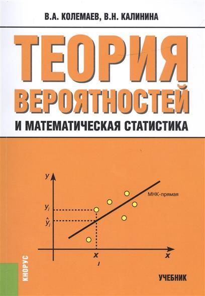 Решебник теория вероятностей 2003