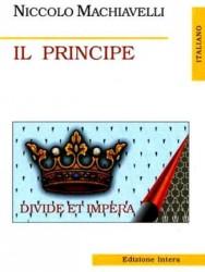 Государь = Il Principe (на итал. яз.)