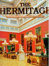The Hermitage. The History of the buildings and collections. Эрмитаж. История зданий и коллекций. Альбом (на английском языке)