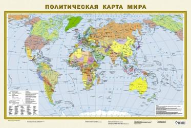 Политическая карта мира. Федеративное устройство Российской Федерации А1