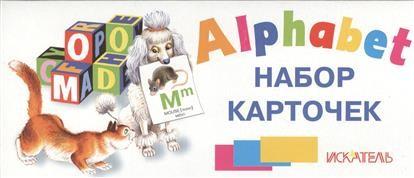 Alphabet. Азбука в картинках на английском языке (набор из 26 карточек)