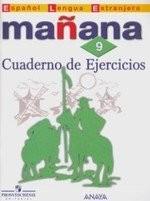Espanol Lengua Extrranjera 9: Cuaderno de Ejercicios / Испанский язык. Второй иностранный язык. 9 класс. Сборник упражнений. Учебное пособие Сборник упражнений. Учебное пособие