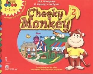 Cheeky Monkey 2. Развивающее пособие для детей дошкольного возраста. Старшая группа. 5-6 лет