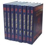 Творения. В восьми томах. Том первый. Писания духовно-нравственные (комплект из 8 книг)
