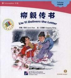 Liu Yi Delivers the Letter. Folktales = Лиу И вручает письмо. Народные сказки. Адаптированная книга для чтения (+CD-ROM)