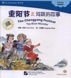 The Chongyang Festival. The River Monster. Folktales = Праздник двойной девятки. Адаптированная книга для чтения (+CD-ROM)