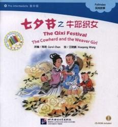 The Qixi Festival. The Cowherd and the Weaver Girl. Folktales = Праздник Цисицзе. Адаптированная книга для чтения (+CD-ROM)