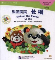 Meimei the Panda Looks. Modern fiction = Панда Мэймэй. Современная художественная литература. Адаптированная книга для чтения (+CD-ROM)