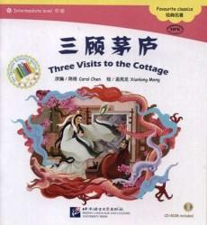 Three Visits to the Cottage. Favourite classics = Три визита в соломенную хижину. Любимая классика. Адаптированная книга для чтения (+CD-ROM)