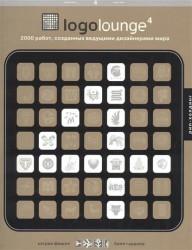 LogoLounge 4. 2000 работ, созданных ведущими дизайнерами мира