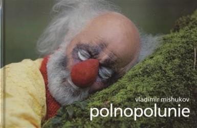 Полнополуние / Polnopolunie. Фотоальбом (+ шарф)