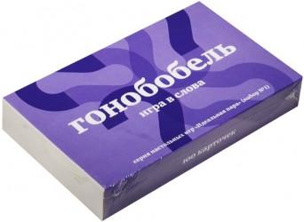"""Литературная викторина """"Гонобобель"""" (набор из 100 карточек)"""