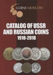 Catalog of USSR and Russian coins 1918-2018 / Каталог Монет СССР и России 1918-2018 годов Coins Moscow (c ценами). Английская версия