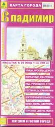 Владимир. Карта города
