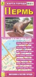 Пермь. Карта города