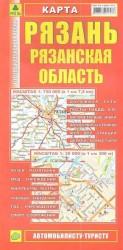 Карта Рязань Рязанская область (1:30 тыс, 1:750 тыс)