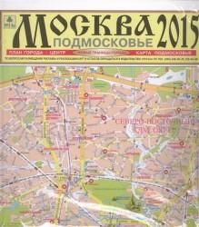 """Карта """"Москва. Подмосковье 2015/2016"""""""