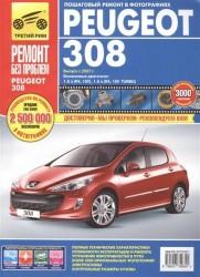 Peugeot 308 Выпуск с 2007 г. Бензиновые двигатели: 1,6 л (R4,16V). 1,6 л (R4, 16V TURBO). Руководство по эксплуатации, техническому обслуживанию и ремонту. В фотографиях