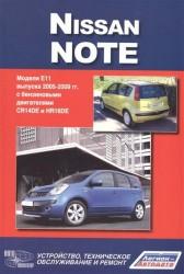 NISSAN NOTE. Модели Е11 выпуска с 2005 года с бензиновыми двигателями CR14DE, HR16DE. Руководство по эксплуатации, устройство, техническое обслуживание и ремонт