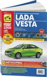 Lada Vesta. Устройство. Эксплуатация. Обслуживание. Ремонт. Выпуск с 2015 года. Бензиновый двигатель ВАЗ-21129 (1,6 л., 106 л.с). Пошаговый ремонт в фотографиях