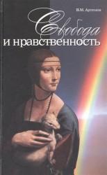 И. Ф. Рейхардт - спутник И. В. Гёте