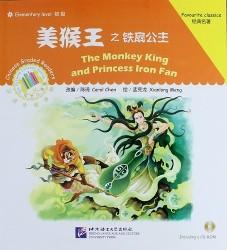 Elementary Level: The Monkey King and the Iron Fan Princess / Элементарный уровень: Король обезьян и Принцесса железный веер - Книга с CD