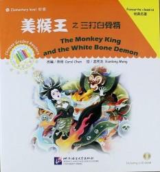 Elementary Level: The Monkey King and the White Bone Demon / Элементарный уровень: Как Король обезьян трижды победил демона - Книга + CD
