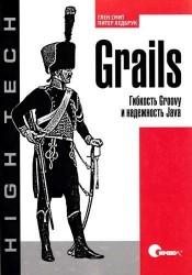 Grails. Гибкость Groovy и надежность Java