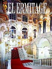 El Ermitage (подарочное издание)