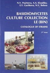 Коллекция культур базидиомицетов Le (Бин)