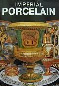 Императорский фарфор 1744-1917 /Альбом на английском языке