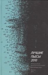 Сократ. Журнал современной философии, №3, апрель 2011
