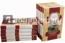 Библиотека героического эпоса (комплект из 10 книг)