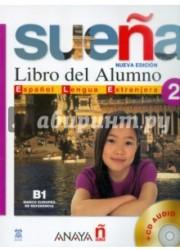 Suena 2: Libro del alumno (+ 2 CD)