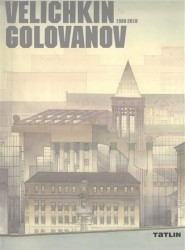Velichkin: Golovanov: 1988-2010 / Величкин. Голованов. 1988-2010