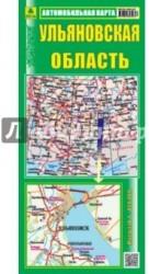 Ульяновская область. Достопримечательности. Автомобильная карта