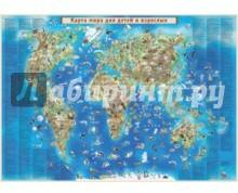 Иллюстрированная карта мира для детей и взрослых
