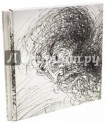 Steinmetz: The Portrait: A Fantasy in Twenty-One Sheets / Gogol: The Portrait (комплект из 2 книг)