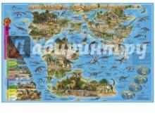 Динозавры. Юрский период. Художественная настольная карта для детей