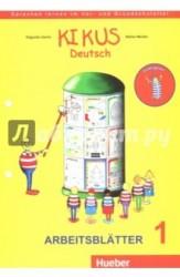 KIKUS Deutsch. Arbeitsblatter 1 (3 bis 5 Jahre)