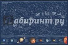 Карта звездного неба. СВЕТЯЩАЯСЯ В ТЕМНОТЕ