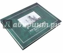 Вятка на старинной открытке. Конец 19 - начало 20 века / Vyatka in Old Postcards: End 19th - Beginning of 20th Century