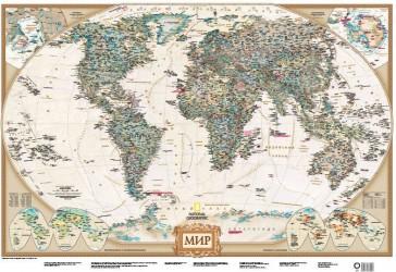 Карта мира под старину (NG) А1