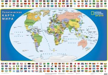 Политическая карта мира с флагами (NG) A0
