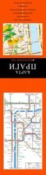 Прага: путеводитель + карта. 7-е изд., испр. и доп.