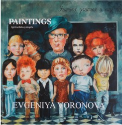 Evgeniya Voronova: #Girlswillalwaysbegirls: Paintings = Евгения Воронова. #Девочкитакиедевочки. Живопись. Каталог
