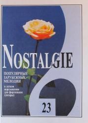 Nostalgie. Популярные зарубежные мелодии в легком переложении для фортепиано (гитары). Выпуск 23