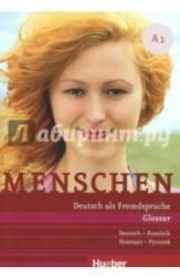 Menschen A1: Deutsch als Fremdsprache: Glossar Deutsch-Russisch